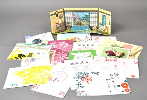 Nenga-jyo Japanese greeting cards
