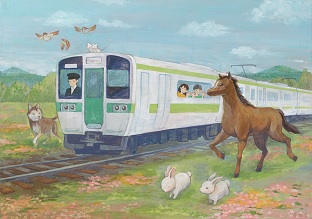 Train and horse